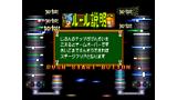 パカパカパッション 2 ゲーム画面12