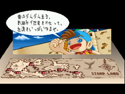 ダムダムストンプランド ゲーム画面3