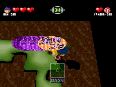 ダムダムストンプランド ゲーム画面6