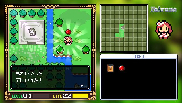 フェアルーン ゲーム画面2