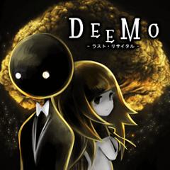 DEEMO~ラスト・リサイタル~ ジャケット画像