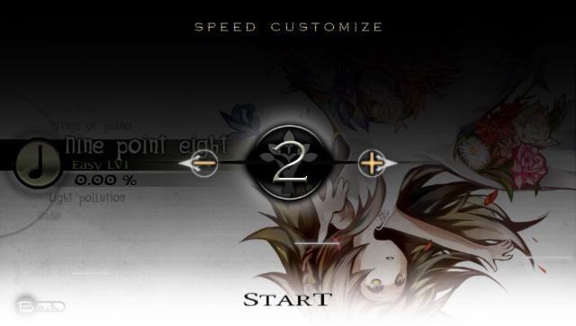 DEEMO~ラスト・リサイタル~ ゲーム画面3