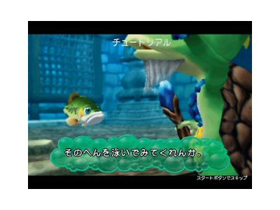 うお 7つの水と伝説のヌシ ゲーム画面2