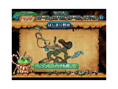 うお 7つの水と伝説のヌシ ゲーム画面11