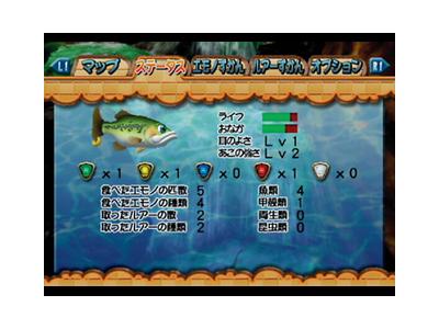 うお 7つの水と伝説のヌシ ゲーム画面12