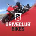 DRIVECLUB Bikes(単体起動版)