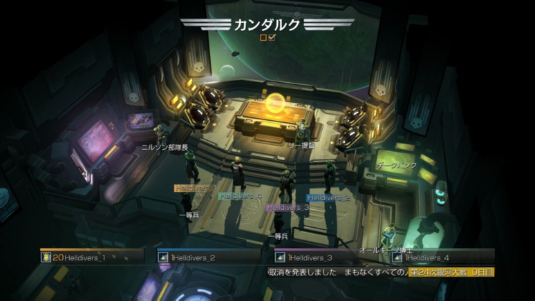 『HELLDIVERS』ゲーム画面