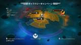 HELLDIVERS(ヘルダイバー) ゲーム画面10