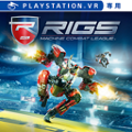 RIGS Machine Combat League