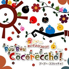 おいでよロコロコ!! BuuBuu Cocoreccho! ジャケット画像