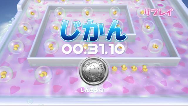 ぽちゃぽちゃあひるちゃん ゲーム画面4