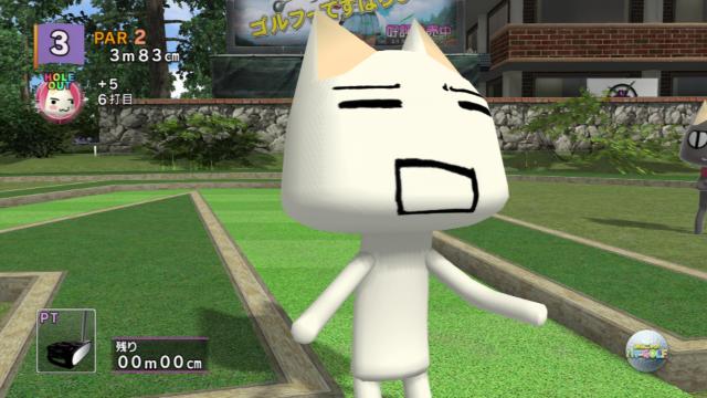 みんニャのパターGOLF ゲーム画面6