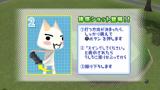 みんニャのパターGOLF ゲーム画面9