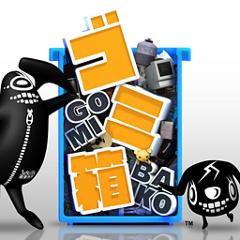 ゴミ箱 −GOMIBAKO− ジャケット画像