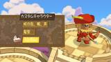 ぽっちゃり☆プリンセス ゲーム画面5