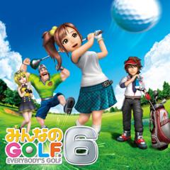 みんなのGOLF 6 PlayStation®3 the Best ジャケット画像