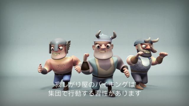 バイキングぽいぽい!! ゲーム画面6