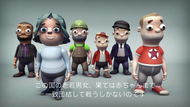 バイキングぽいぽい!! ゲーム画面7