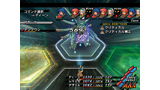WILD ARMS the Vth Vanguard ゲーム画面2