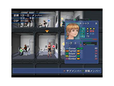 機甲装兵アーモダイン ゲーム画面4