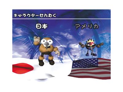 蚊2 ~レッツゴーハワイ~ ゲーム画面2