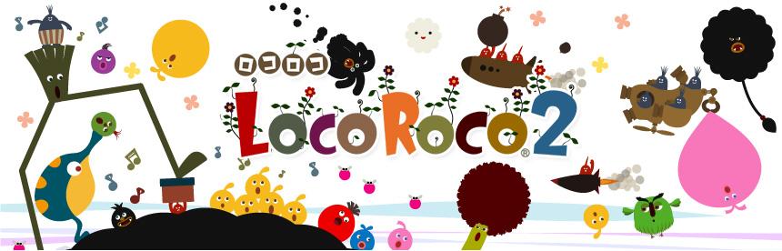 LocoRoco 2 PSP the Best バナー画像