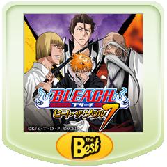 BLEACH ~ヒート・ザ・ソウル7~ PSP® the Best ジャケット画像