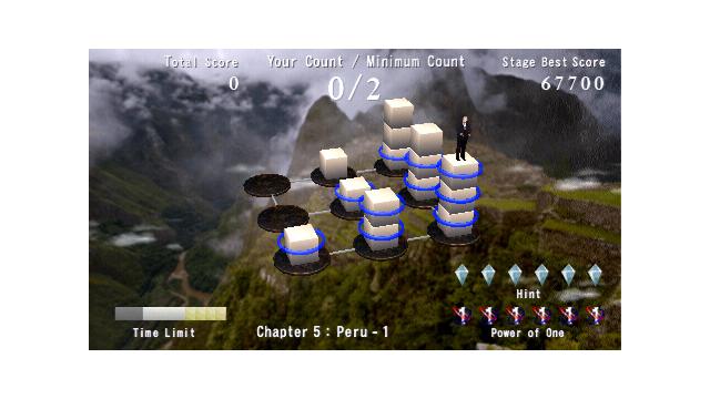 INFLUENCE ゲーム画面4