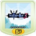 パタポン3 PSP® the Best