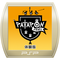 PATAPON 無料体験版 ジャケット画像
