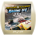 MotorStorm Raging Ice AdHoc Online 体験版
