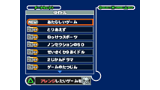 ポケットじまん ゲーム画面2