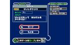 ポケットじまん ゲーム画面9