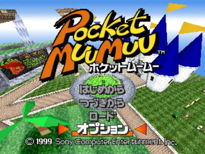 ポケットムームー ゲーム画面1