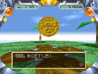 ポケットムームー ゲーム画面11