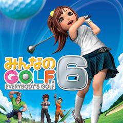 みんなのGOLF 6 PlayStation®Vita the Best ジャケット画像