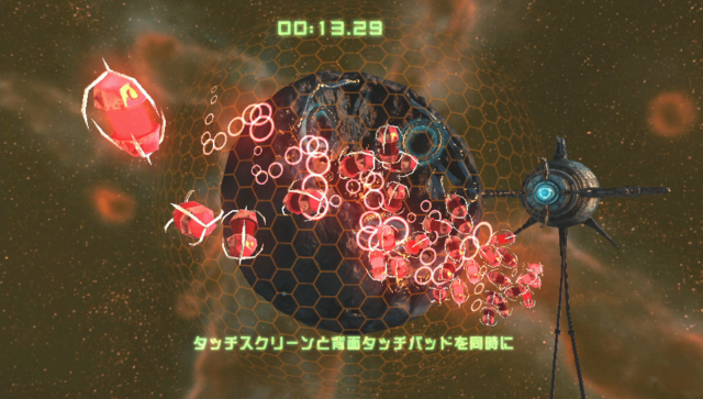 STAR STRIKE DELTA ゲーム画面5