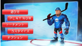 Table Play Ice Hockey ゲーム画面6