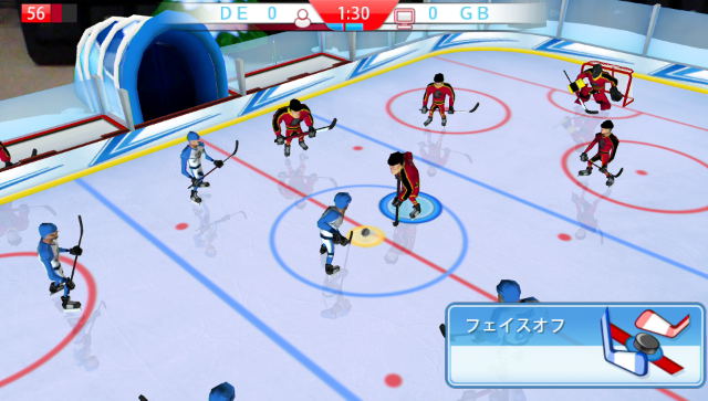 Table Play Ice Hockey ゲーム画面10