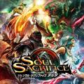 SOUL SACRIFICE DELTA(ソウル・サクリファイス デルタ) PlayStation Vita the Best