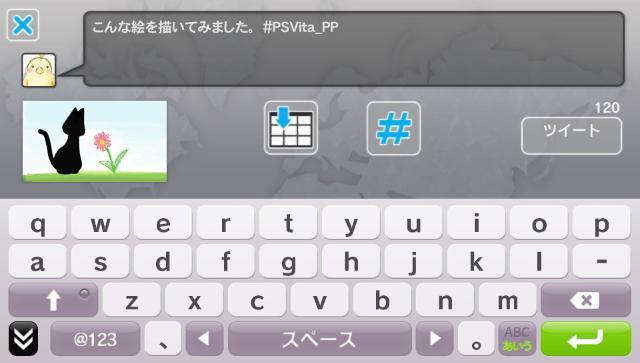 えちゃんねる~NEW ペイントパーク~ ゲーム画面5