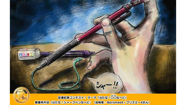 えちゃんねる~NEW ペイントパーク~ ゲーム画面2