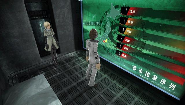 フリーダムウォーズ 体験版 ゲーム画面3