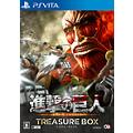 進撃の巨人 TREASURE BOX