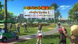 New みんなのGOLF ゲーム画面6