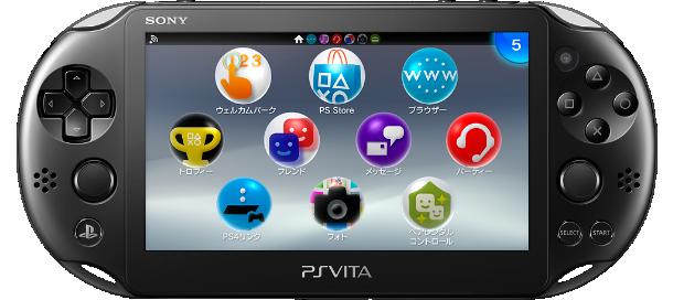 PS Vita Wi-Fi��ǥ� PCH-2000 ZA11