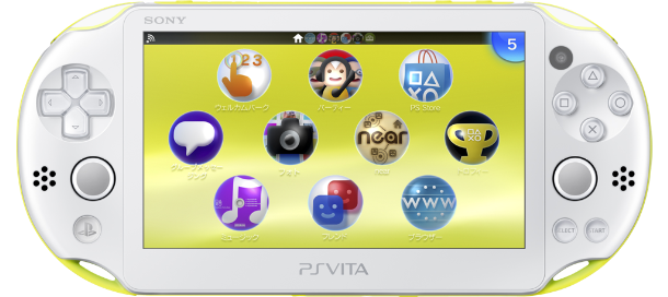 PS Vita Wi-Fi��ǥ� PCH-2000 ZA13