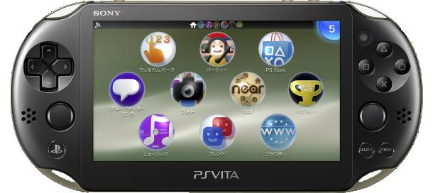 PS Vita Wi-Fi��ǥ� PCH-2000 ZA16
