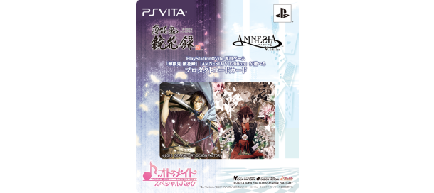 PS Vita ���ȥᥤ�ȥ��ڥ����ѥå� PCHJ-10011