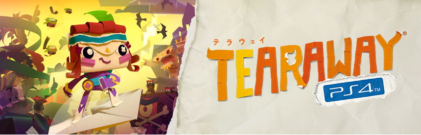 Tearaway PlayStation 4 バナー画像